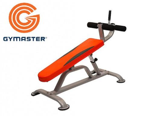 Máy tập đa năng – Thiết bị không thể thiếu cho phòng gym tại nhà, 85782, Công Ty Gymaster - Chuyên Gia Phòng Gym, Blog MuaBanNhanh, 26/09/2018 08:46:57