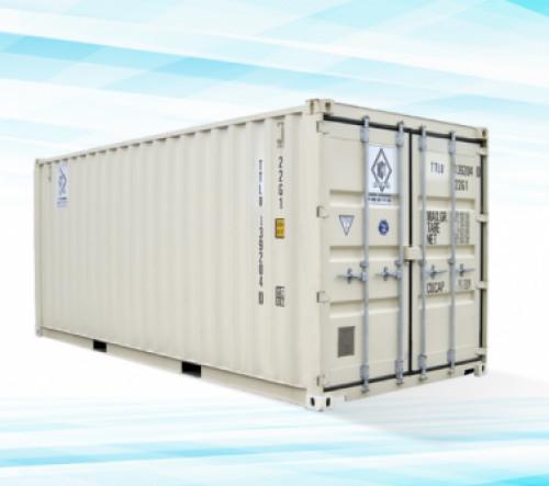 Tân Thanh - Công ty chuyên mua bán và cho thuê container uy tín, 86199, Ms Thủy Tiên, Blog MuaBanNhanh, 09/10/2018 15:54:10