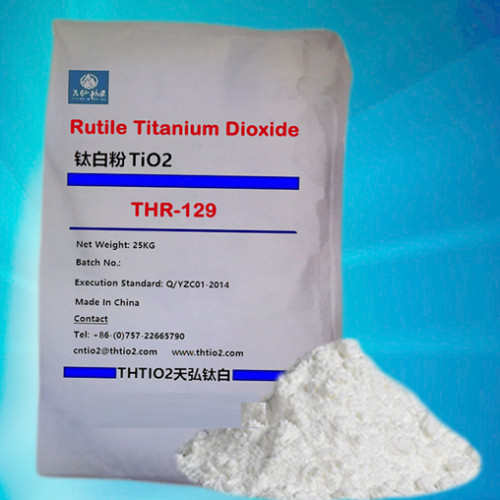 Titanium dioxide trong mỹ phẩm có an toàn hay không?, 87021, Công Ty Tnhh Tm Dv Xnk Vạn Hải, Blog MuaBanNhanh, 05/11/2018 14:30:33