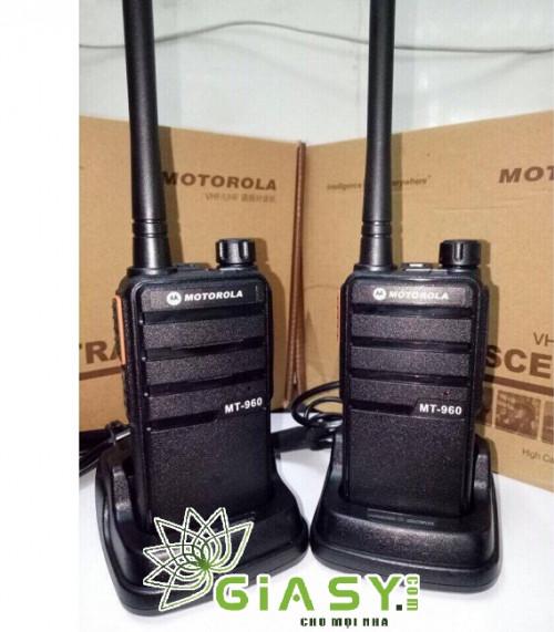 Aloha Vina – Cty cung cấp sỉ máy bộ đàm cầm tay giá tốt, 89696, Kim Thương, Blog MuaBanNhanh, 26/02/2019 09:34:31