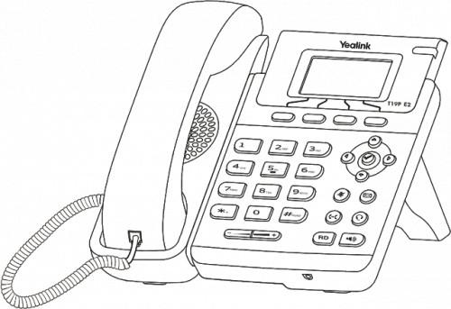 Hướng dẫn cấu hình đầu số FPT trên điện thoại Yealink, 90481, Hieuvnsup, Blog MuaBanNhanh, 28/03/2019 15:55:00