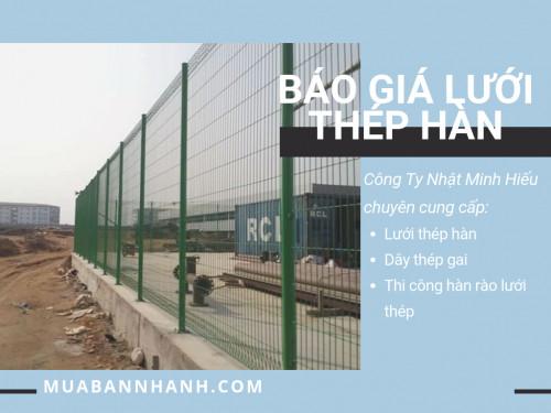 Báo giá lưới thép hàn - Giá tốt trên MuaBanNhanh, 93239, Hàng Rào Lưới Thép Hàn, Lưới Thép Hàn, Dây Thép Gai, Blog MuaBanNhanh, 08/10/2019 09:07:35