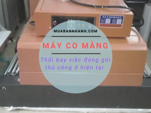Sự tuyệt vời của máy co màng, 93603, Công Ty Tnhh Giải Pháp Thiết Bị Nam Hải, Blog MuaBanNhanh, 25/12/2019 11:00:47
