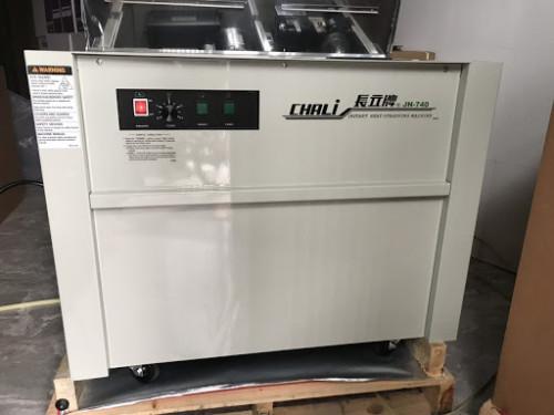 Máy đóng đai nhựa bán tự động JN740