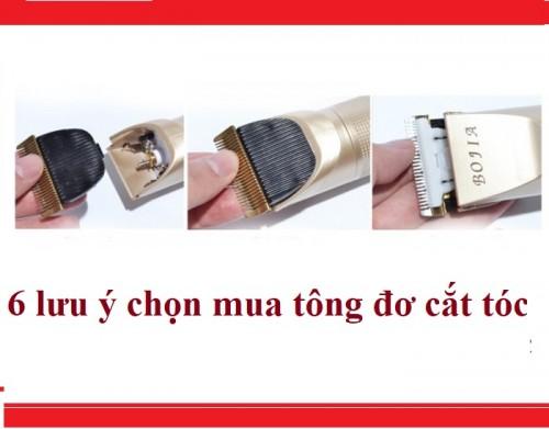 6 lưu ý chọn mua tông đơ cắt tóc, 80898, Vương Ngọc Sơn, Blog MuaBanNhanh, 08/05/2018 11:01:18