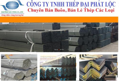 Giới thiệu công Ty TNHH Thép Đại Phát Lộc, 82177, Mai Hải, Blog MuaBanNhanh, 15/06/2018 14:34:31