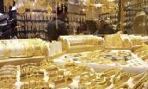 Giá vàng tăng trở lại, 43694, Lavender, Blog MuaBanNhanh, 10/07/2015 09:15:44