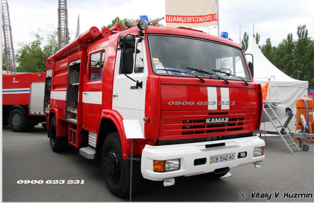 Thông số kỹ thuật xe cứu hỏa Kamaz 43253 (EURO 4) - Xe chữa cháy Kamaz 43253 (5.000LIT)