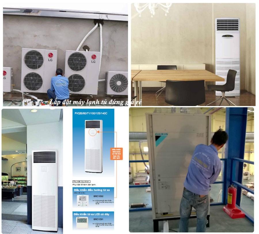 Nên mua máy lạnh tủ đứng Daikin hay mua máy lạnh tủ đứng LG inverter