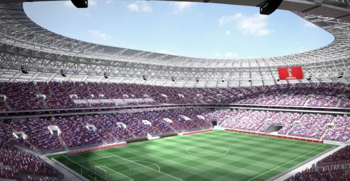 sân vận động tổ chức lễ khai mạc