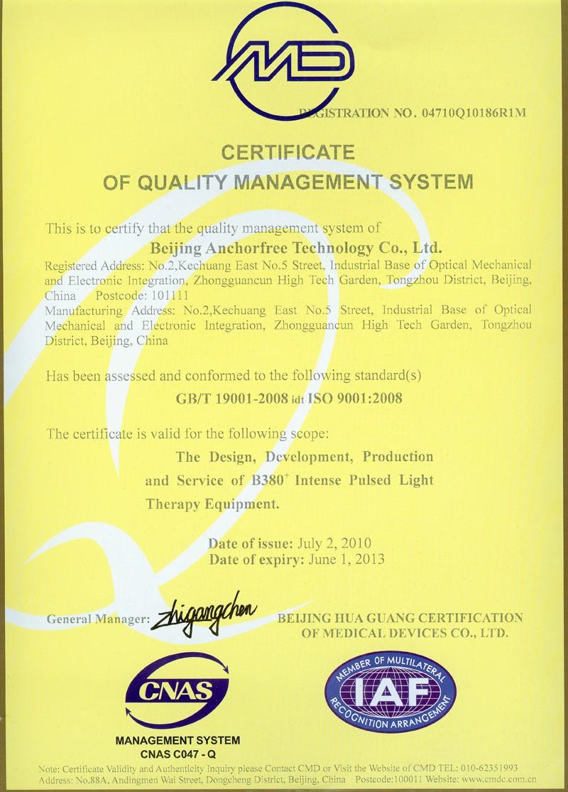 Anchorfee đạt ISO9001 năm 2008