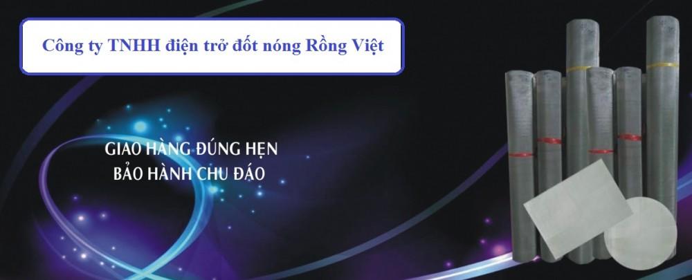 Công ty TNHH điện trở đốt nóng Rồng Việt