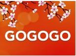 Giới thiệu Chợ trực tuyến GOGOGO