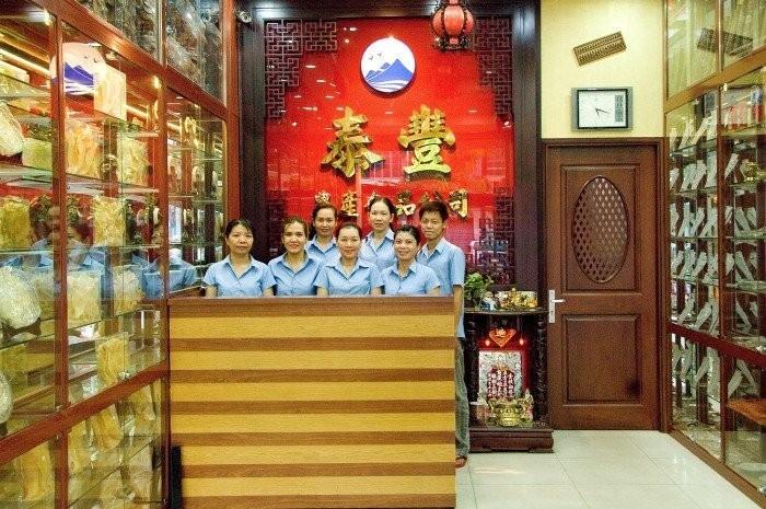 Công Ty TNHH Thực Phẩm Nông Sản Thái Phong