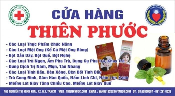 Siêu Thị Trà - Cafe Thiên Phước