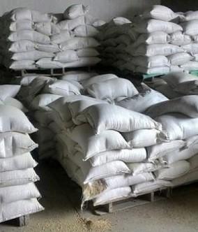 Cung cấp cám gạo - Thức ăn dùng trong chăn nuôi