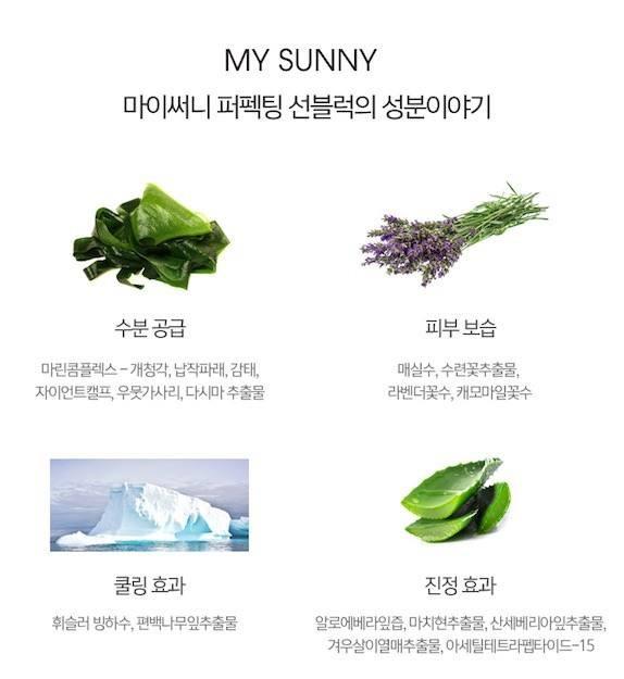 Tonymoly My Sunny Perfecting Sun Block Kem Chống Nắng Số 1 Hàn Quốc