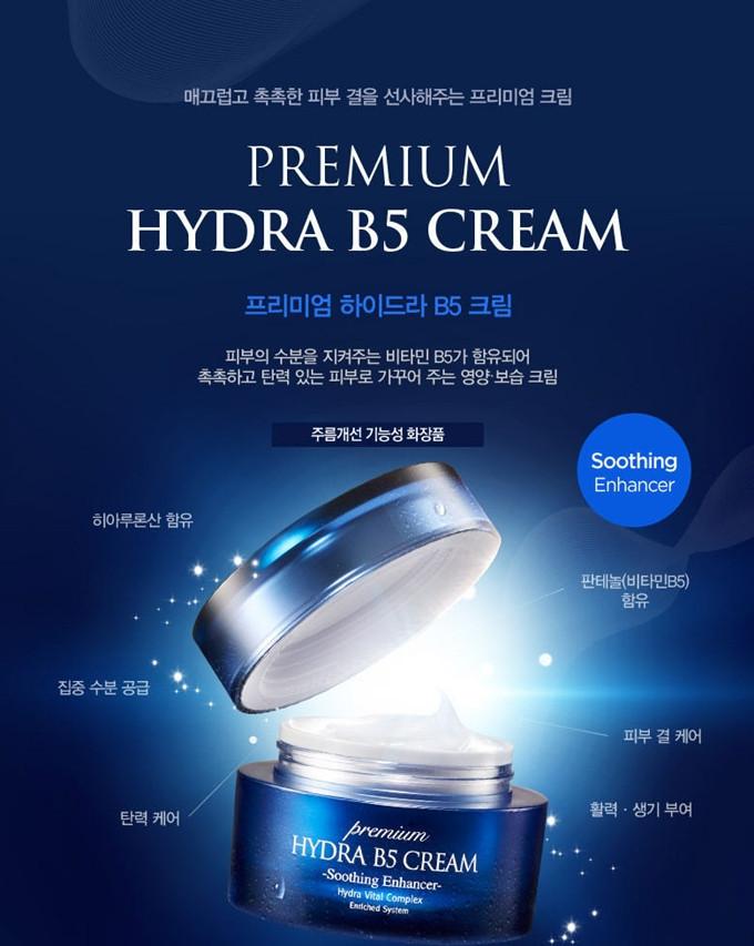 Hydra B5 Cream Soothing Enhancer kem dưỡng ẩm chống lão hóa(1)