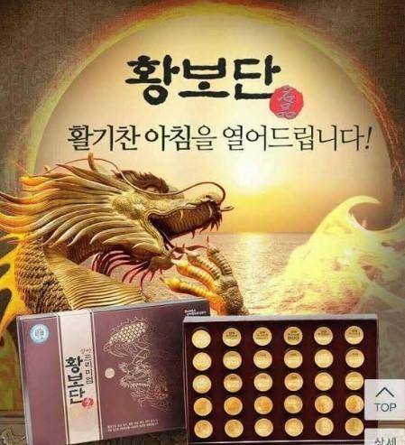 Chọn mua hồng sâm Hàn Quốc dạng nước