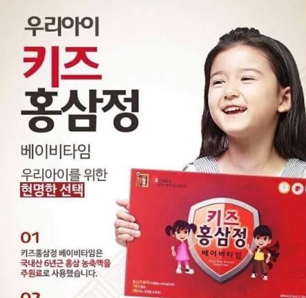 Hồng sâm Hàn Quốc cho trẻ em có tốt không?