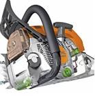 Đánh giá máy cắt bê tông cầm tay Stihl GS461 - Linh hoạt, mạnh mẽ, bền bỉ và hiệu suất cao(7)
