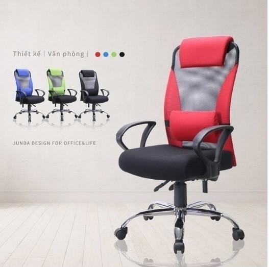 """Hầu hết hiện nay trong các văn phòng công ty đồ dùng văn phòng không thể thiếu là ghế và thường sử dụng 2 loại ghế đó là ghế xoay và ghế chân quỳ.  """"Theo mình thấy thì cả ghế xoay hay ghế chân quỳ đều có thể được chế tạo từ nhiều chất liệu khác nhau và trên cùng một loại chất liệu có thể sử dụng cho cùng 2 loại ghế, thế nên sự thoải mái là giống nhau."""" Thọ chia sẻ.  Luận chia sẻ: """"Khi diện tích văn phòng không quá lớn nhưng có nhiều người làm việc với nhau thì việc sử dụng ghế chân quỳ là sự lựa hợp lý do tránh được sự va chạm lúc làm việc giữa mọi người với nhau.""""  Trang chia sẻ: """"Trong trường hợp này ghế xoay phát huy tốt ưu điểm của mình khi phần chân ghế được trang bị bánh xe, trong khi ghế chân quỳ thì không.""""  Hãy tìm hiểu xem nên mua ghế văn phòng loại nào cho phù hợp nhé - nguồn tổng hợp.  Ghế xoay:  Ghế văn phòng có rất nhiều loại khác nhau, đặc biệt là đa dạng về thiết kế, chất liệu chế tạo. Tuy nhiên hiện nay đa phần người mua vẫn hay họn ghế văn phòng loại ghế xoay.  Bởi nó không chỉ tạo được sự thoải mái mà còn tạo được sự tiện lợi hơn hẳn những loại ghế văn phòng khác có mặt trên thị trường. Ghế xoay với cơ chế xoay đầy tiện lợi giúp người dùng có thể dễ dàng thực hiện các thao tác hoạt động một cách dễ dàng mà không phải quá phiền phức như những loại ghế khác.  Sự linh hoạt di chuyển trong văn phòng: Tuy phần lớn thời gian làm việc tại văn phòng hầu hết người làm việc thường ngồi một chổ mà rất ít di chuyển.  Tuy nhiên trong một số trường hợp nhất là khi giao tiếp đối thoại thì việc di chuyển ghế rất cần thiết để tạo ra một cuộc trò chuyện một cách thoải mái hơn.  Trong trường hợp này ghế xoay phát huy tốt ưu điểm của mình khi phần chân ghế được trang bị bánh xe, trong khi ghế chân quỳ thì không. Tất nhiên ghế xoay với bánh xe sẽ giúp người làm việc linh hoạt và dễ dàng hơn trong các thao tác xoay chuyển.  Không những thế ghế xoay còn có thể điều chỉnh chiều cao một cách dễ dàng với từng vóc dáng của người dùng. Với những loại ghế xoay cao cấp còn đượ"""
