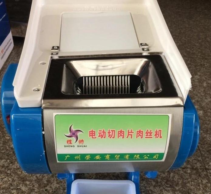 Mua máy thái thịt giá rẻ tại công ty TNHH giải pháp thiết bị Nam Hải