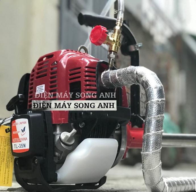 Máy phun khói diệt côn trùng sâu bệnh mini chạy xăng Mitsuyama TL-35N