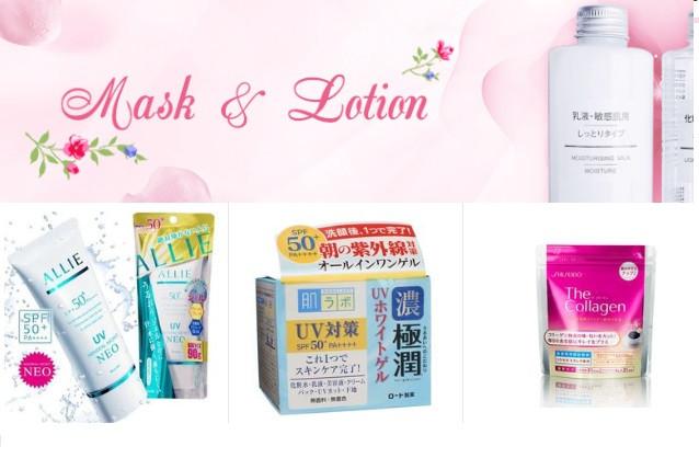 Maruka Cosmetic chuyên mỹ phẩm Nhật, Hàn, Đài Loan nội địa(1)