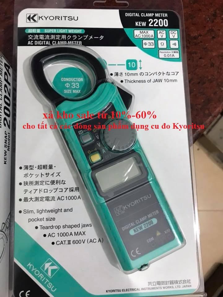 Thiết bị đo Kyoritsu giá rẻ nhất khu vực Hà Nội