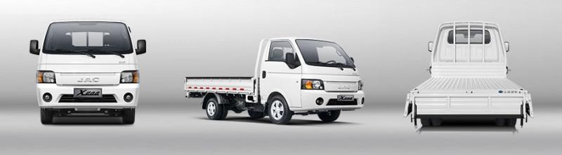 Mua xe tải nhẹ Jac X5 Gold Series tại ô tô An Phước(1)