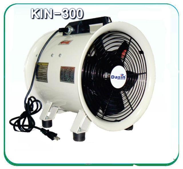 Quạt Dasin kin-300, Quạt hút di động Dasin kin-300 chất lượng