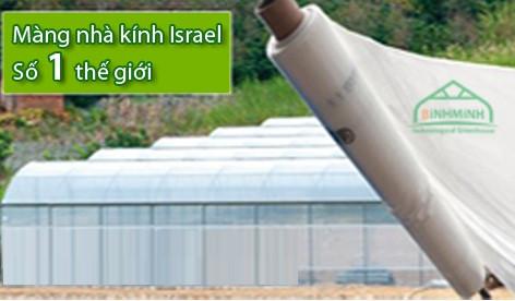 Kinh doanh màng kính Israel, màng nhà kính nhập khẩu Israel, màng nhà kính chống tia UV, màng nhà kính 5 lớp Israel