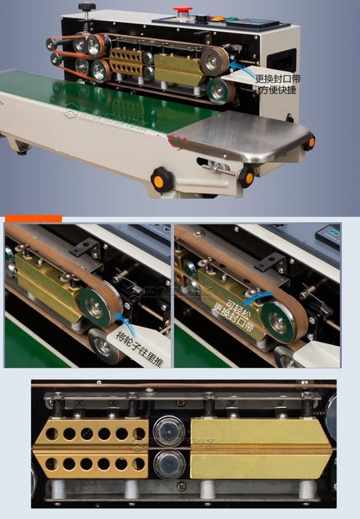 Hướng dẫn sử dụng máy hàn mép túi liên tục FR900(1)
