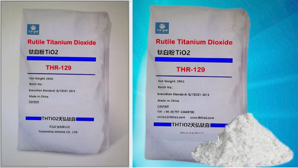 Tìm hiểu công dụng, tác dụng của Titanium Dioxide(2)
