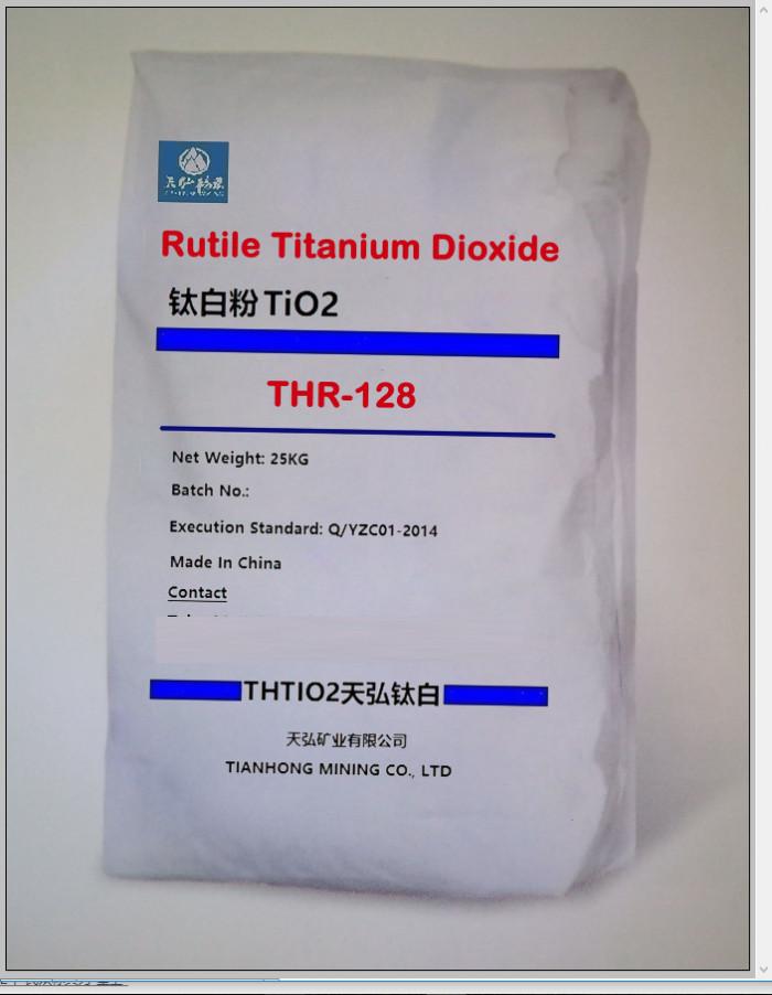 Tìm hiểu công dụng, tác dụng của Titanium Dioxide(3)