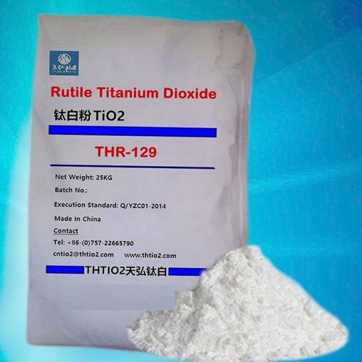 Titanium dioxide mua ở đâu