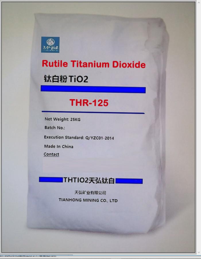 Titanium dioxide mua ở đâu(1)