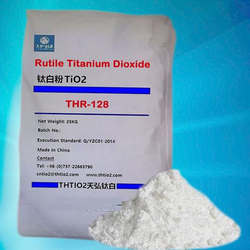Titanium dioxide trong mỹ phẩm có an toàn hay không?(2)