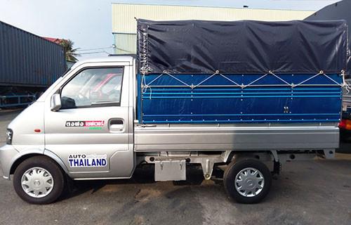 Mua xe tải nhỏ trả góp dễ dàng tại Ô Tô Chuyên Dùng Sài Gòn(6)
