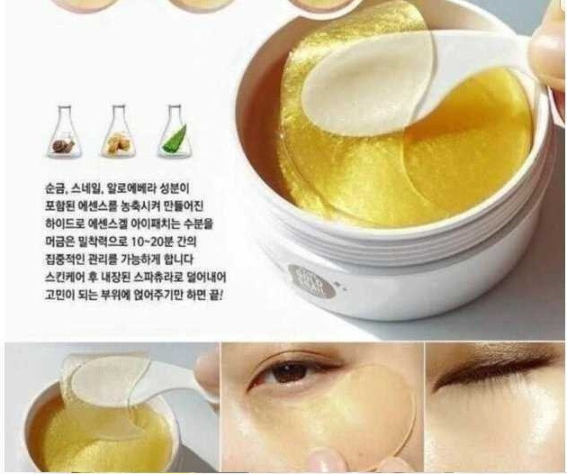 Hướng dẫn sử dụng mặt nạ mắt Dewy Tree Prime Gold Snail Eye Patch(2)