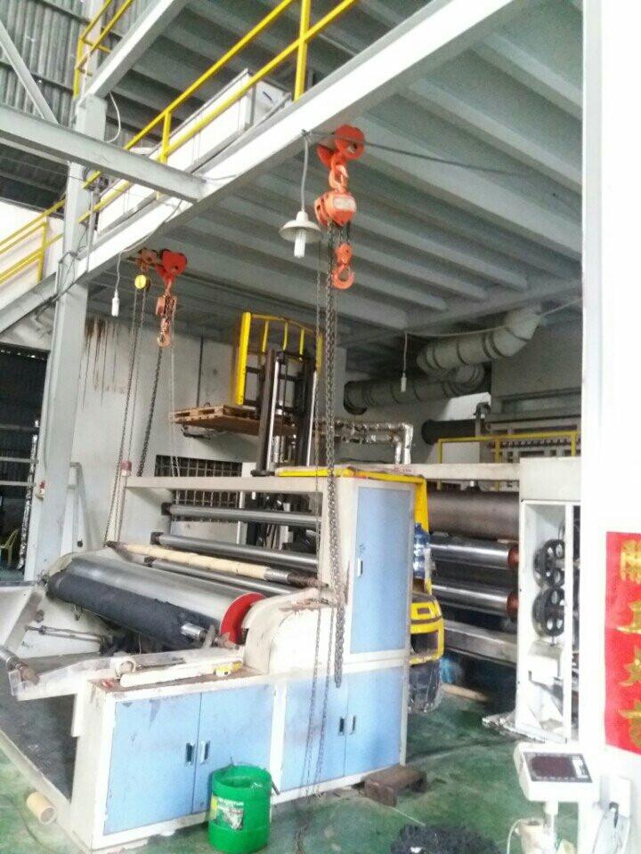 Công ty TNHH thiết bị công nghiệp Phước Sơn - chuyên cung cấp palang, vật tư công nghiệp uy tín TPHCM
