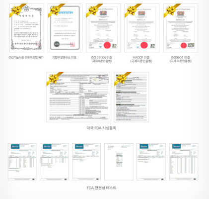 Mua Fucoidan Max nhập khẩu từ Hàn Quốc(5)