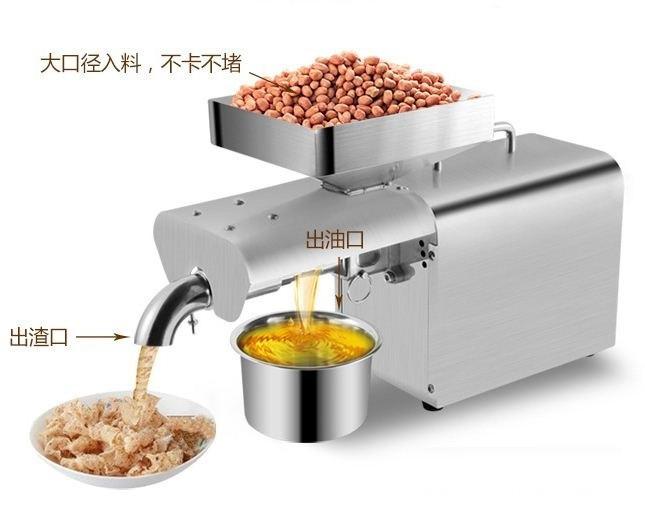 Máy ép dầu gia đình GD-09 3-6kg/h(2)