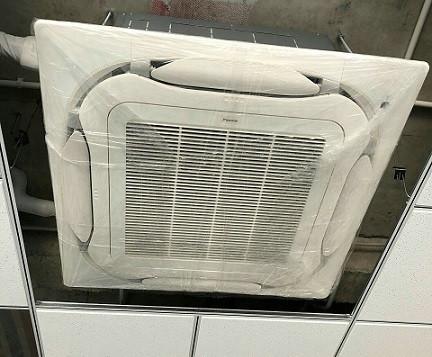 Máy lạnh âm trần Daikin FCF50CVM công suất 2.0Hp Inverter