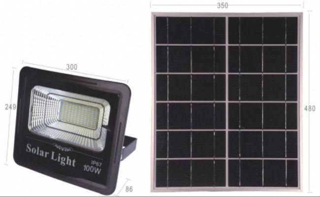 Heveda - Địa chỉ mua đèn pha năng lượng mặt trời uy tín