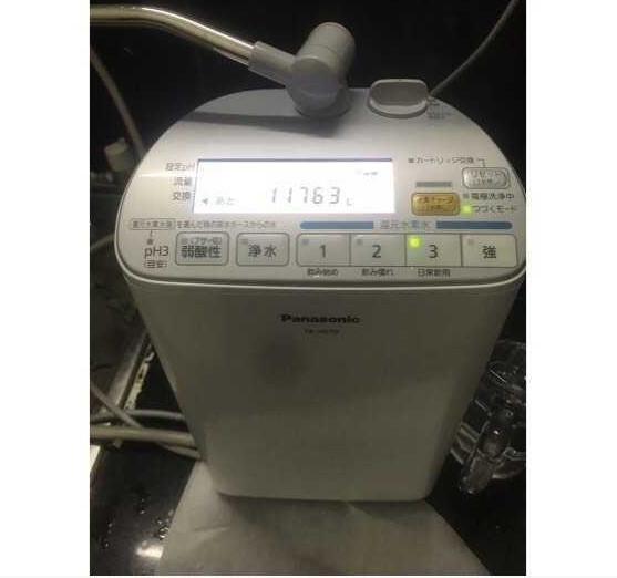 Máy lọc nước Ion kiềm Pana TK-HS 70