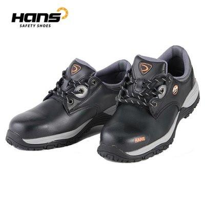 Giày bảo hộ HANS HS 302 NR