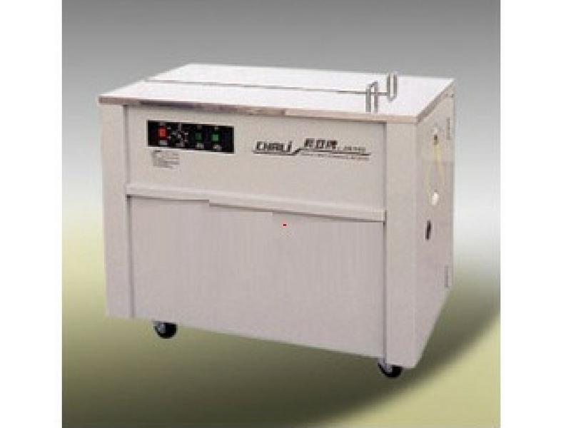 Ưu điểm của máy đóng đai bán tự động Chali JN 740