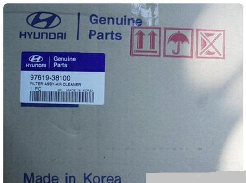 Hyundai Genuine Parts HTC